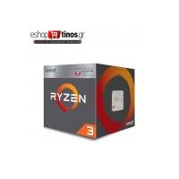 AMD CPU RYZEN 3 3200G thumbnail photo